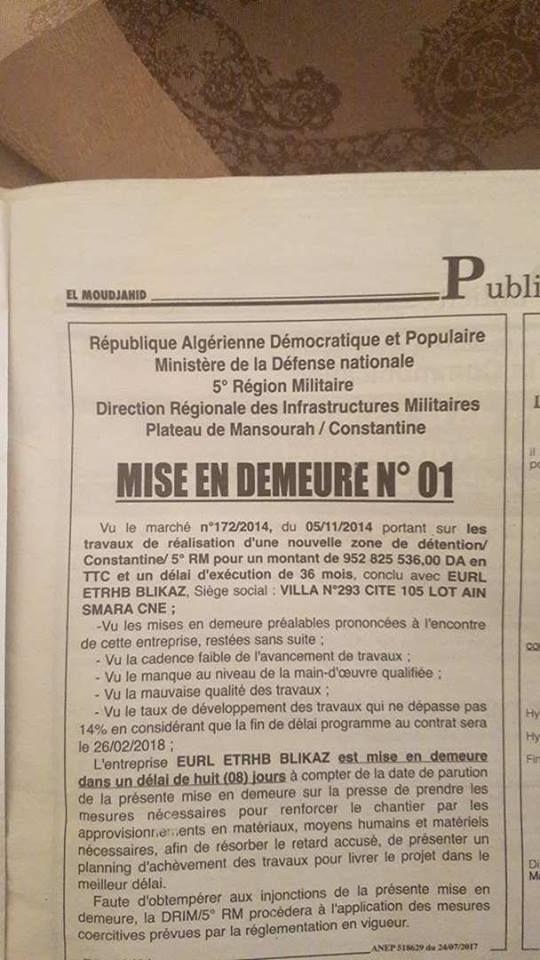 Après Ali Haddad, un autre richissime entrepreneur averti par l'armée - Algérie Part
