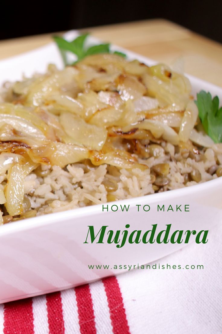Learn How to make Mujaddara (Green Lentils, Rice & Onions) with Assyrian Dishes!