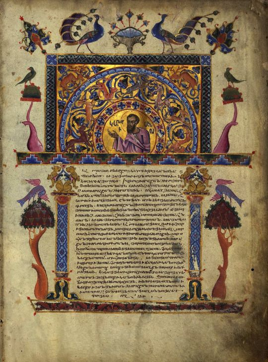 The Curve in the Line  T'oros Roslin (Armenian, active 1256-1268)  T'oros Roslin Gospels, 1262