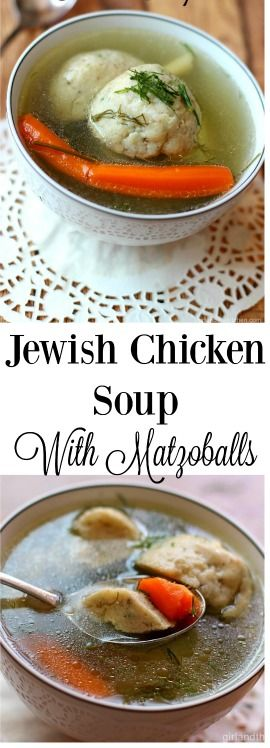419 best jewish food images on pinterest jewish recipes jewish the real jewish penicillin forumfinder Choice Image