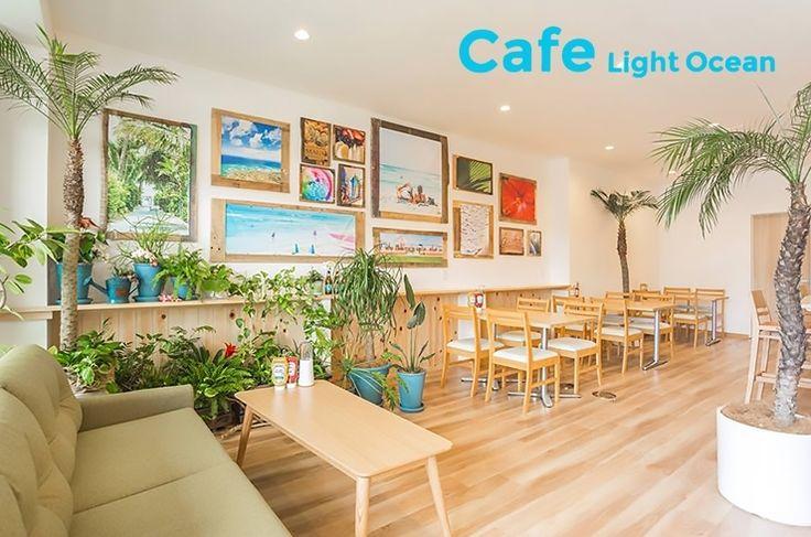 "「Cafe Light Ocean (カフェ ライトオーシャン)」岐大の近くにある、岐阜だけど""ハワイ""を感じるカフェ!"