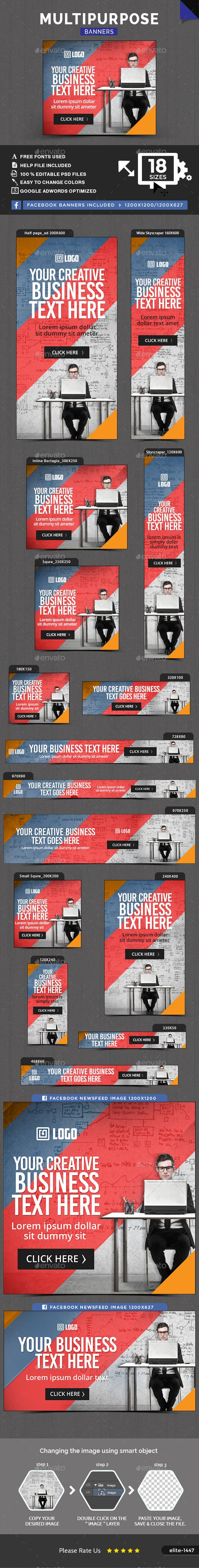 Multipurpose Web Banners Template PSD. Download here: http://graphicriver.net/item/multipurpose-banners/15995852?ref=ksioks