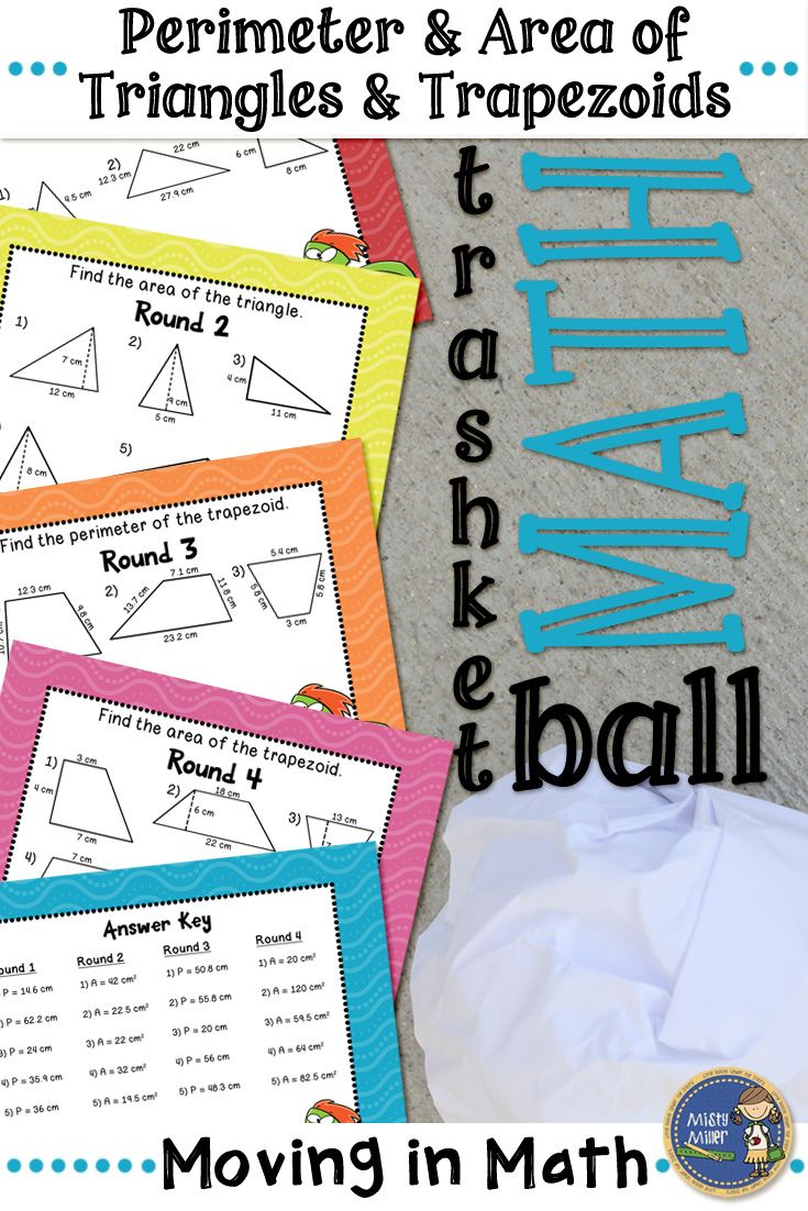 Perimeter And Area Of Triangles And Trapezoids Trashketball  Get Your  Students Moving In Math Class