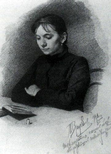 М. А. Врубель Портрет М. Ф. Ершовой-Косяченко. 1885