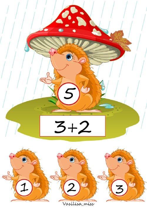 Математическая игра на сложение и вычитание в пределах 10 - Ёжик и мухомор