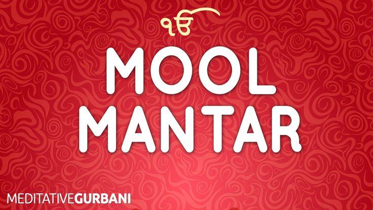Mool Mantar | Ik Onkar Simran