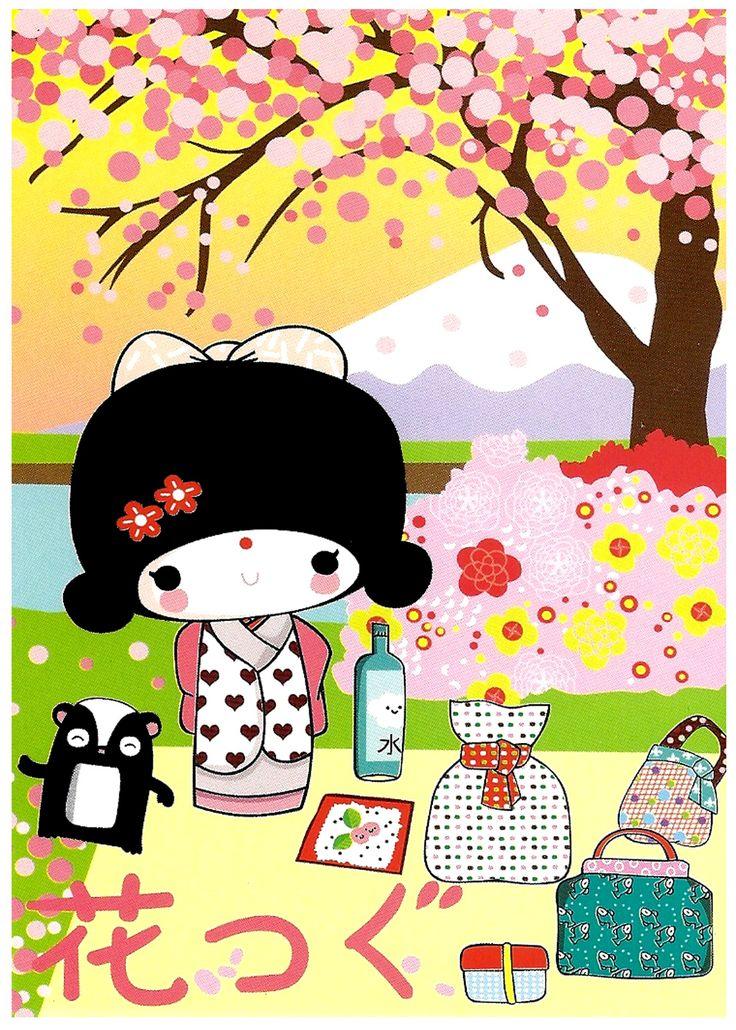Aiko Kokeshi Doll Postcard: Rainbow Picnic