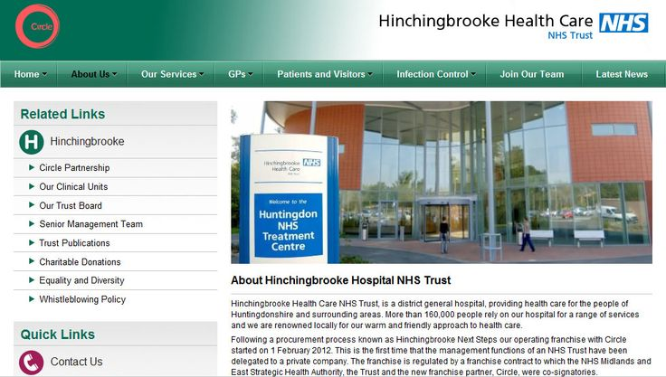 Thump launch new Hinchinbrooke Hospital NHS Trust website - knowing about franchise contracts