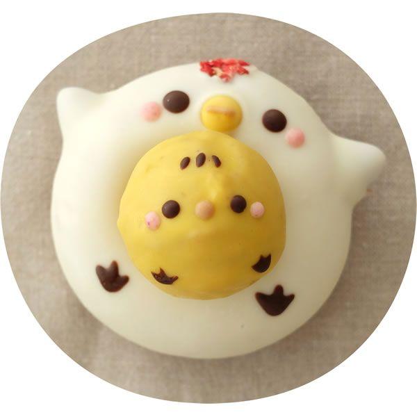 日本人のおやつ♫(^ω^) Japanese Sweets イクミママのどうぶつドーナツ Floresta Donuts <3