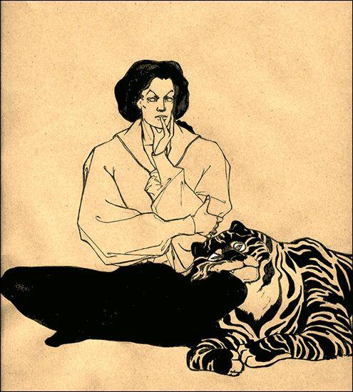 'Тигр'