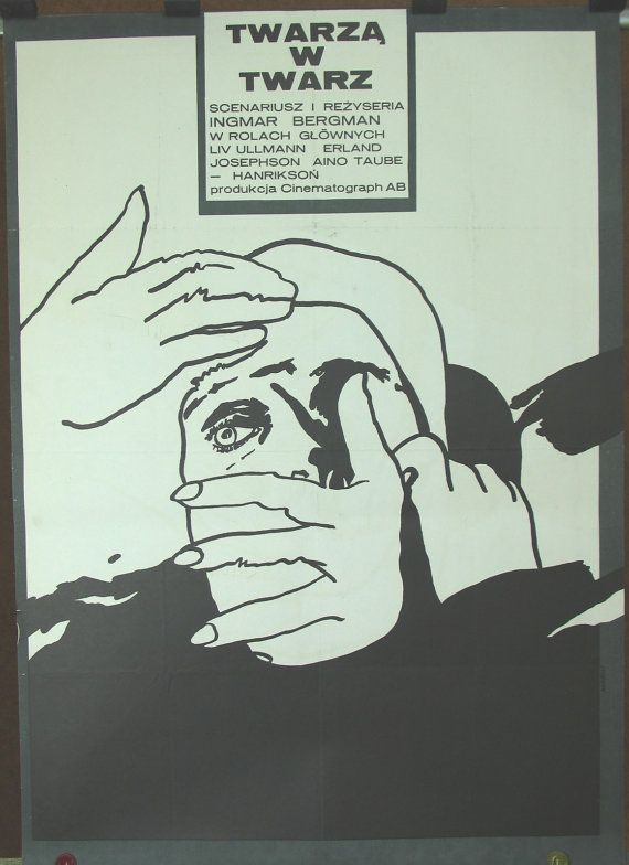 Face to Face. Ingmar Bergman film. Vintage poster by Swedish & Italian film 1976. Polish poster by Marek Mosinski 1977. Unique poster.