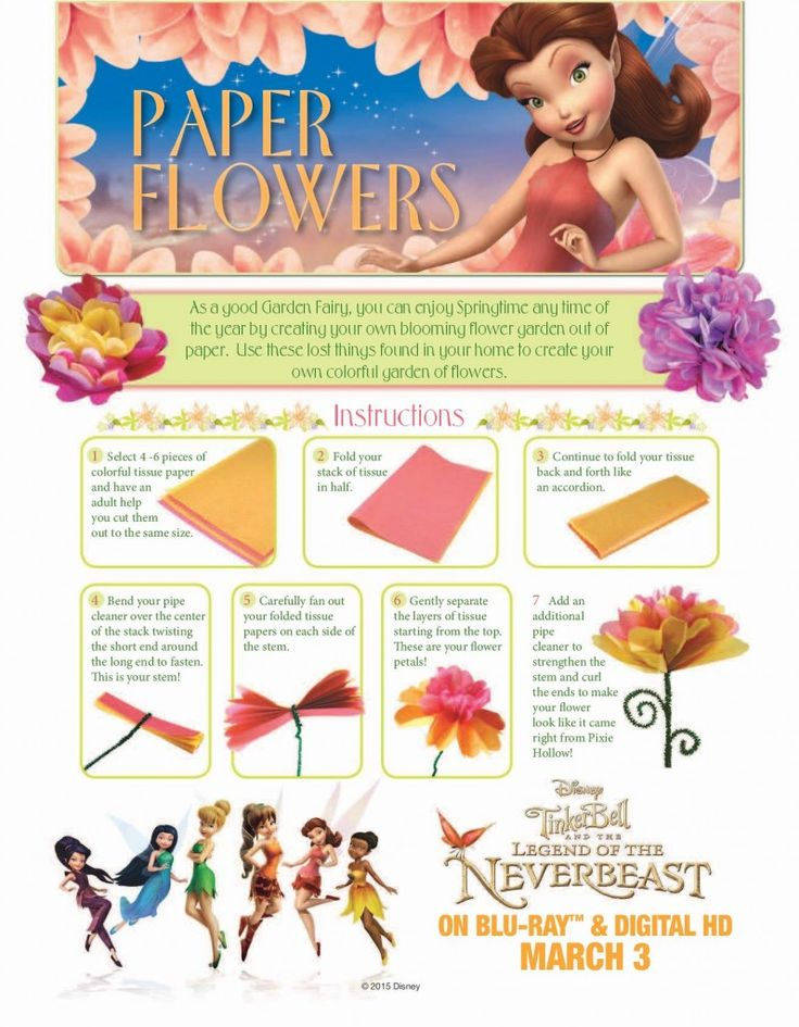 Paper Flowers inspired by Tinkerbell and the Legend of the Neverbeast #Neverbeastbloggers