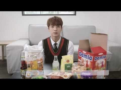 [Smart TV Ch.BTS] 먹방 TV