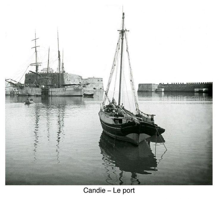Το ενετικό λιμάνι του Ηρακλείου, περίπου 1900. 1900 περίπου. Φωτογραφικό Αρχείο του συνταγματάρχη Émile Honoré Destelle. Δημοσίευση Ελένης Σημαντήρη.