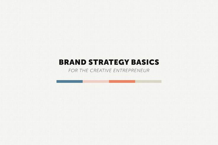 What is Branding? & Why You Should Care BETTER IN DOSES