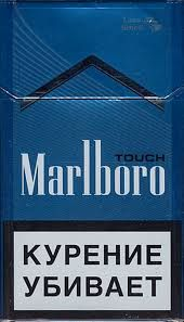 Marlboro Touch LSS Blue Cigarettes 10 cartons-price:$150.00 ,shopping site :http://www.cigarettescigs.com
