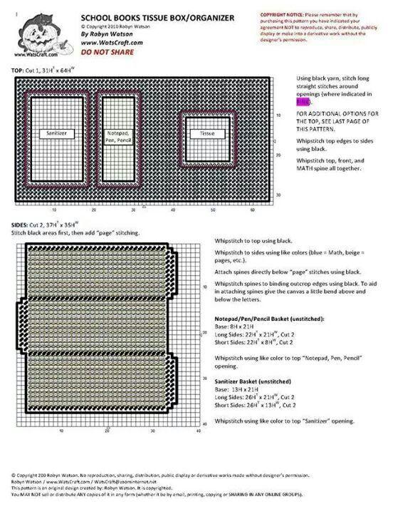 School Books Tissue Box Cover 3/5