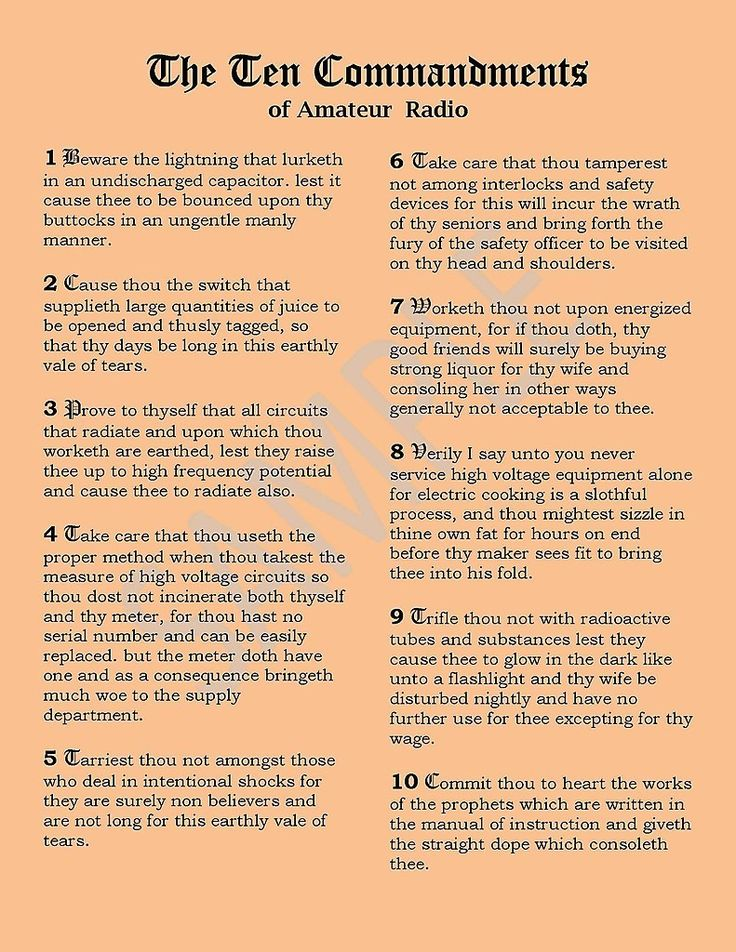 The 10 Commandments of Amateur Radio.