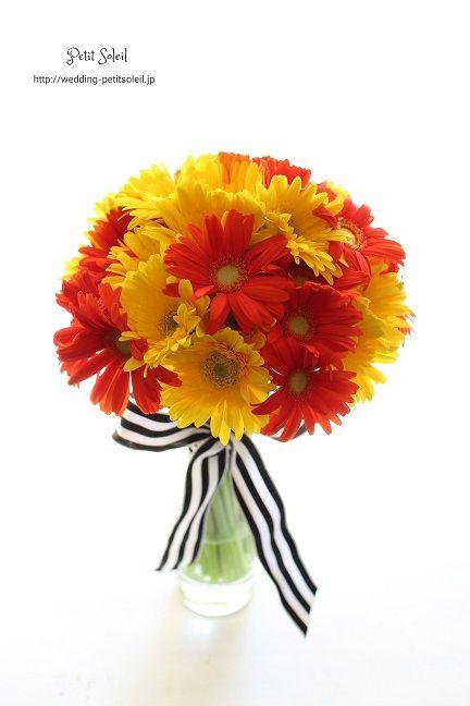 ガーベラブーケ イエロー オレンジ bouquet yellow orange