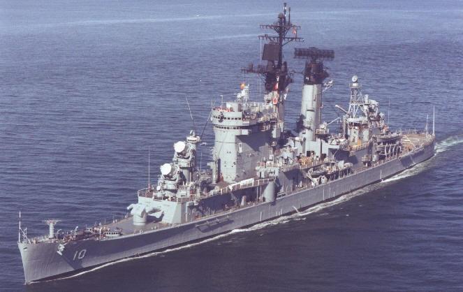 USS Albany CG10.jpg | Gaeta Italy | Pinterest