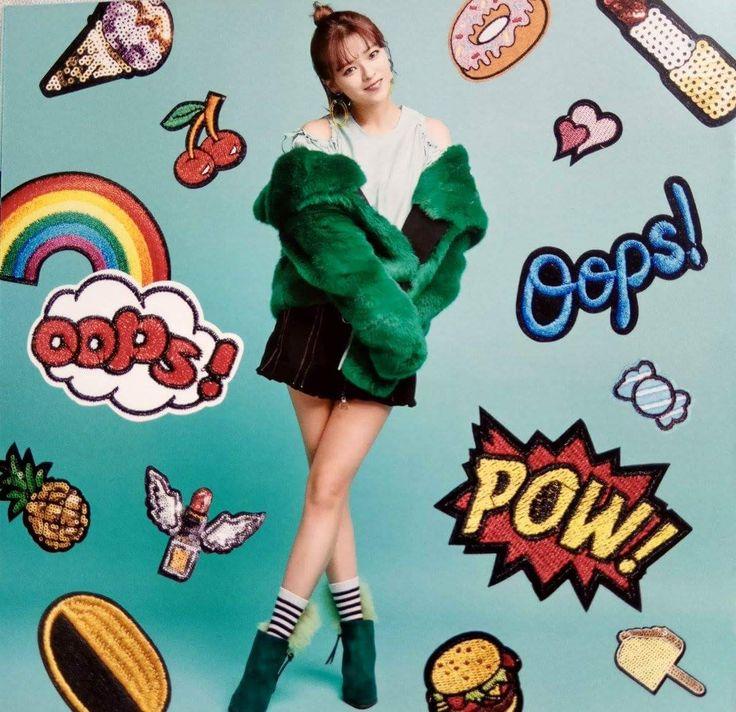 Twice-Jeongyeon Japan 2nd Single #CandyPop