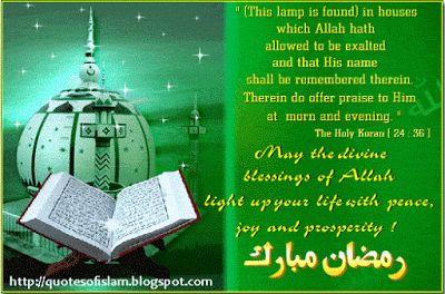 ramadan mubarak animated wallpapers