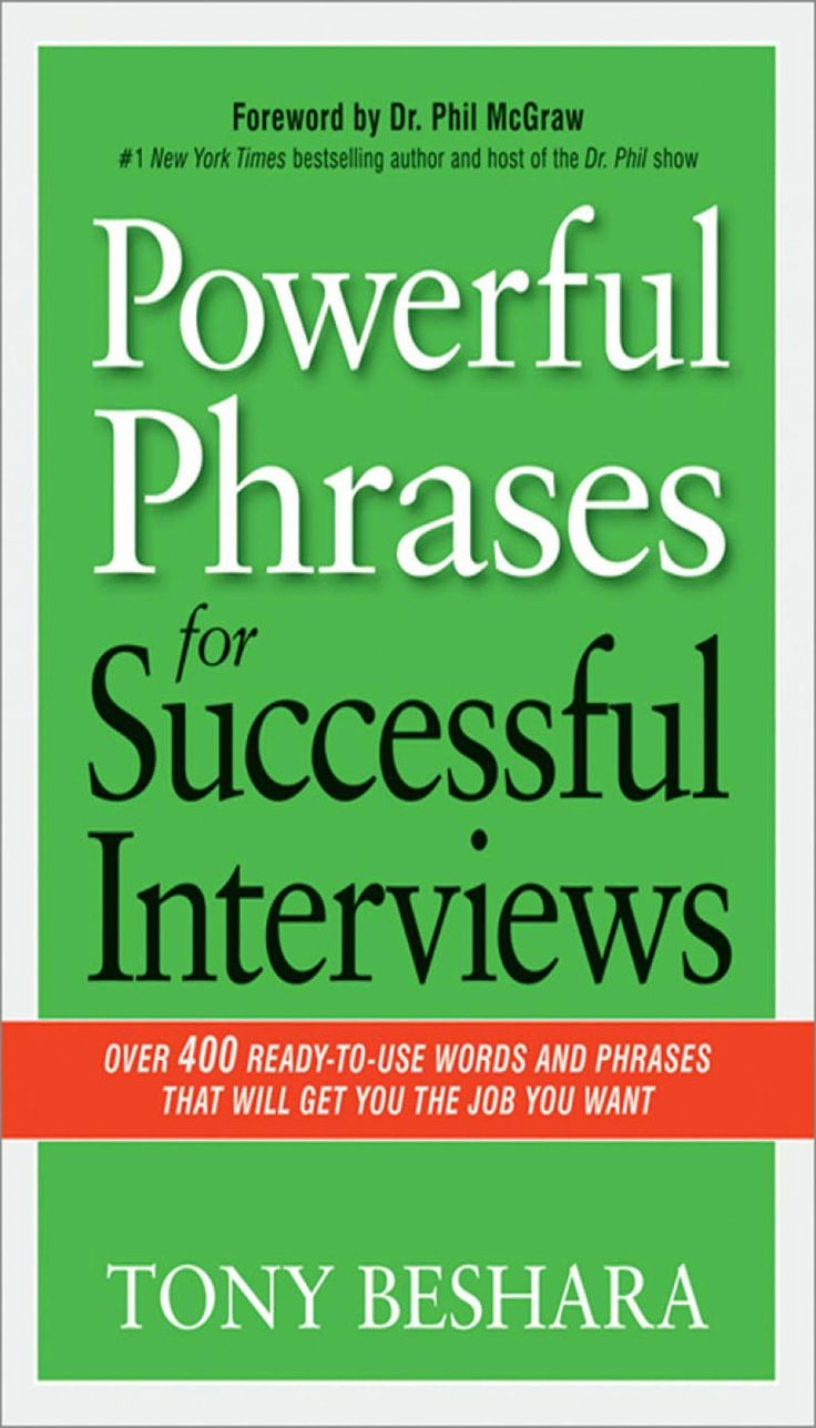 Powerful Phrases for Successful Interviews (eBook) Excel