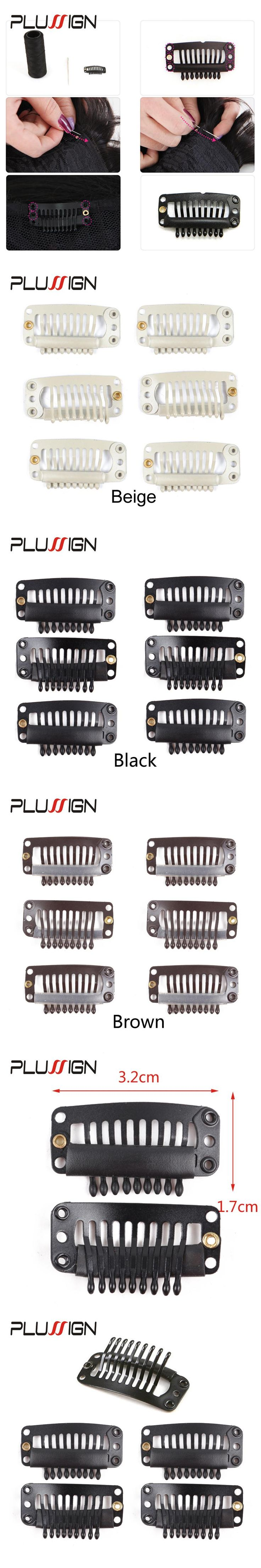 10 Pcs/Lot Plussign Wig Clips Hair Extension Clips Brown Black Beige 32mm U Shape Wire Shape Wig Snap Clips Wig Combs Metal