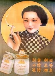 1930s Chinese cigarette ad