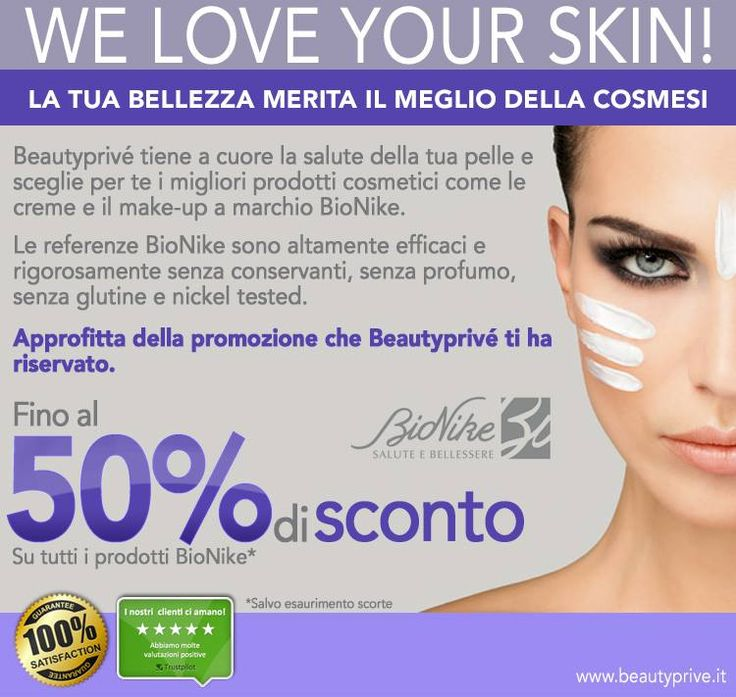 ESCLUSIVA BEAUTYPRIVE'.it-PROMO BIONIKE SCONTO 50%!!! Fino ad esaurimento scorte... #Bionike #Makeup #Beautyprive #BeautypriveSconti #Beautyprivecosmesi #BeautypriveMakeup #BeautypriveOfferte