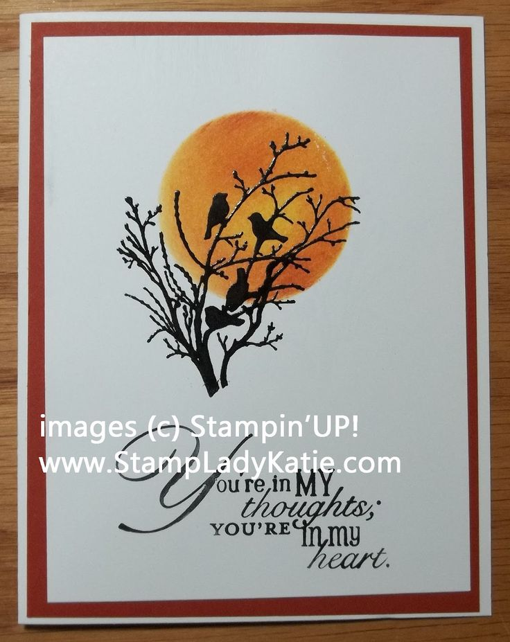 Sympathy card made with Stampin'UP! stamp set called Serene Silhouettes.