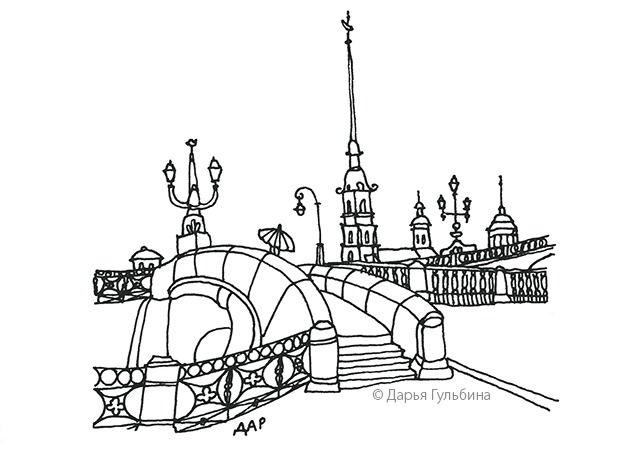 зимний санкт-петербург картинки раскраска это разновидность