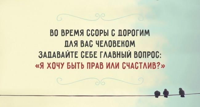 http://www.adme.ru/cards/glavnyj-vopros-1014360/