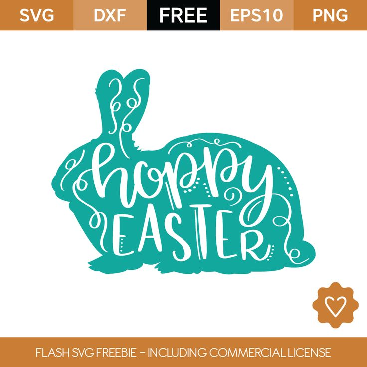 Hoppy_Easter_COMMERCIAL_USE_OK