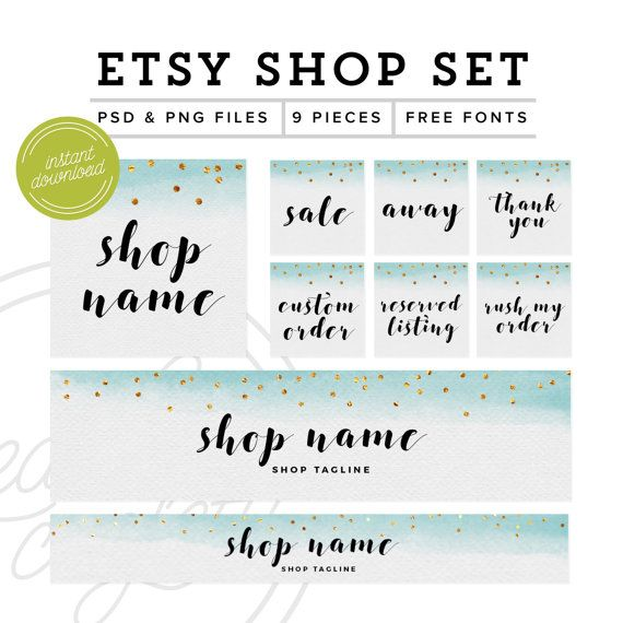 Etsy Shop Set 9 Pieces  Branding Package by FearlessConfetti