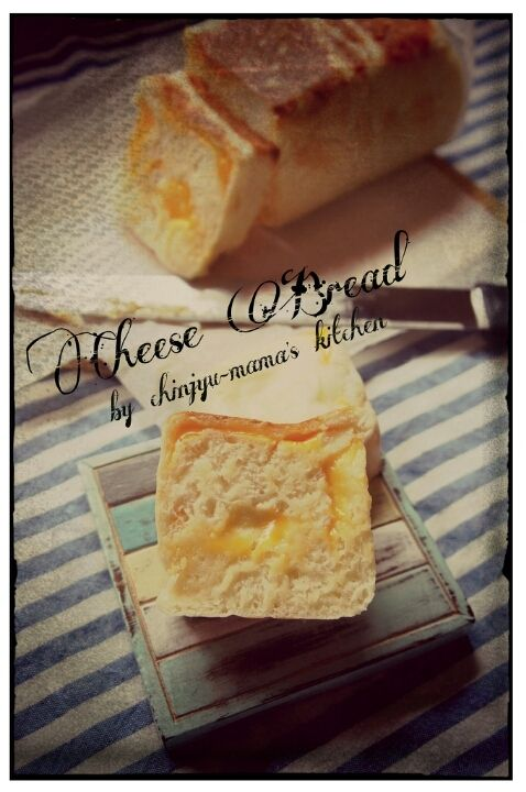 捏ねない!フライパンと牛乳パックでミニチーズ食パン | 珍獣ママ オフィシャルブログ「珍獣ママのごはん。」Powered by Ameba
