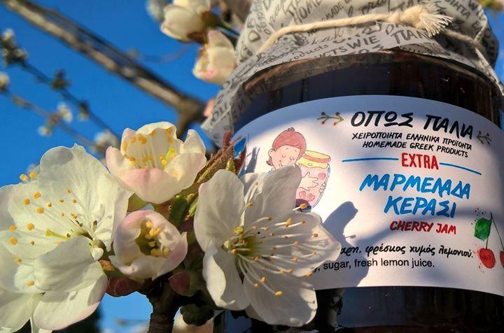 Cherries 🍒 blossom 🌼 homemade jam delicious 😋 from Almopia, Pella, Greece