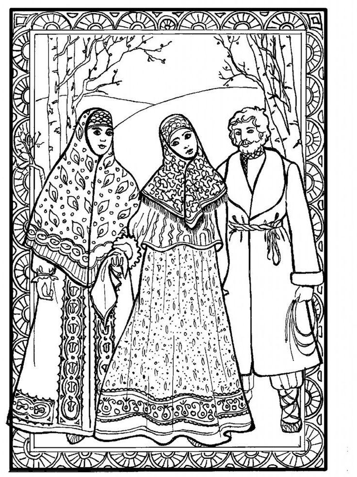 "Coloring Book ""Russisch kostuum"" Afb.  4"