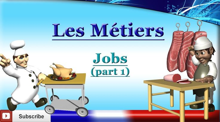 Learn French - Common Jobs / Professions / Occupations - Les métiers - p...