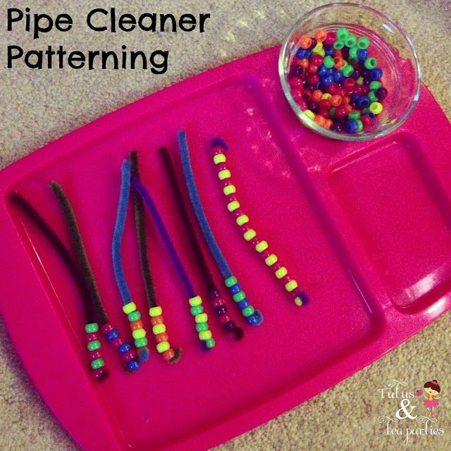 Tutus and Tea Parties: Pipe Cleaner Patterning