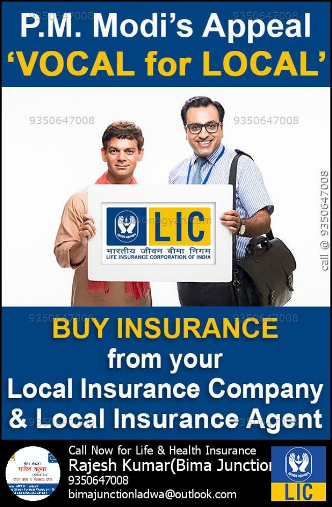 Best Life Insurance Company In 2020 Life Insurance Corporation