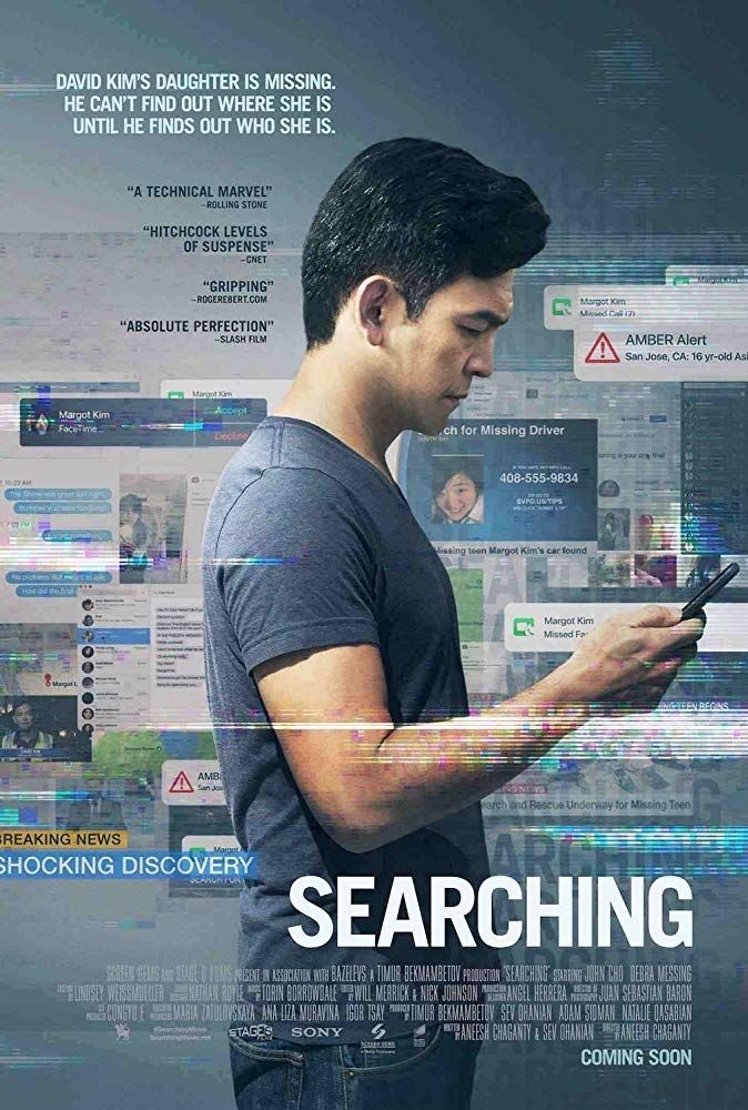 Reviews Of Diane Searching And The Trouble With You All In The Latest Movies With Meaning Post On T Free Movies Online John Cho Full Movies Online Free
