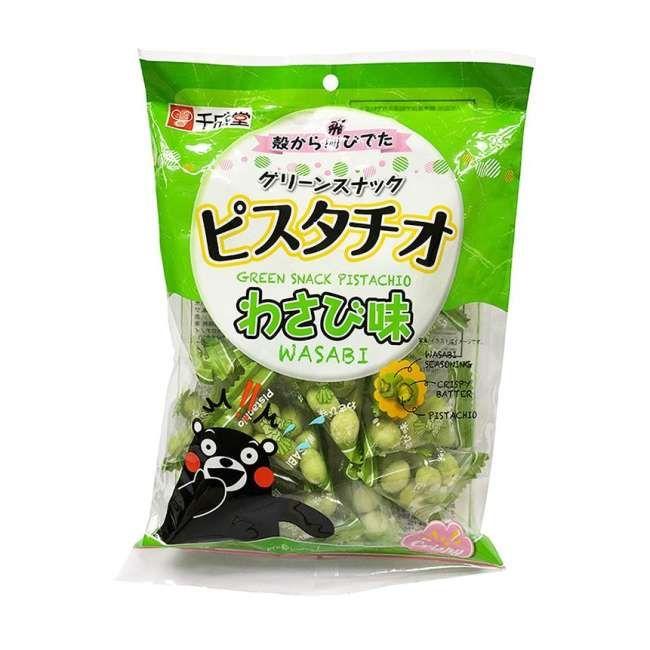 ขายด วนจำนวนจำก ด Sennarido Green Pistachio Snack Wasabi 90g พ สตาช โอ ของว าง ถ ว