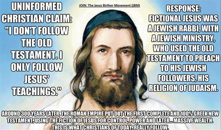 Get the facts about the invention of Christianity. (Jesus never used the Old Testament, he moved people away from his God, hence new religion started...and then manipulated) Even worse, Jesus was a confirmed Essene, so already knew about the prophecy of the forthcoming Messiah. Also, for the times, he was classified as a heretic and a terrorist (3 disciples were guerilla fighters against the Romans also)