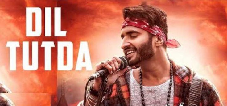 Song – Dill Tutda Artist – Jassie Gill Lyrics & Composition – Nirmaan Watch & Download this Song: http://djpunjabhits.com/videos/dil-tutda-jassi-gill-mp3-song-download/