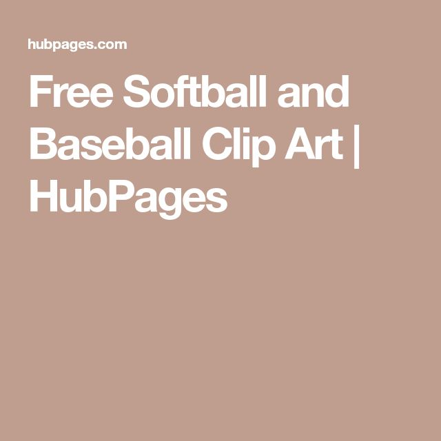 Free Softball and Baseball Clip Art | HubPages
