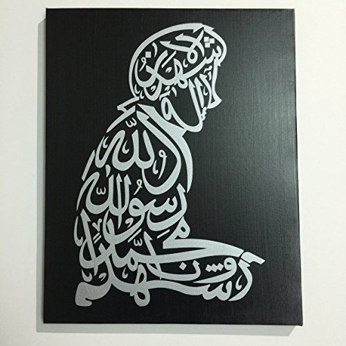 Global artwork handmade arabic calligraphy islamic wall art black white silver oil paintings on canvas for living room home decorations wooden framed