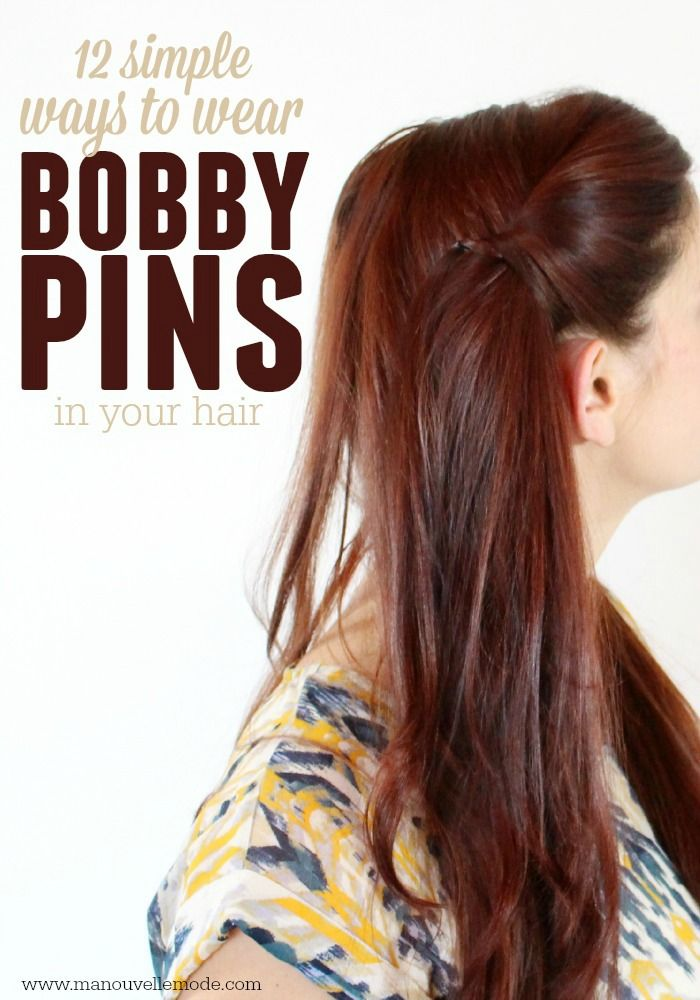 mastering the technique of the bobby pin isn't hard and when you've got it - you can do so many styles! Here are 12 simple styles you can do with just bobby pins!