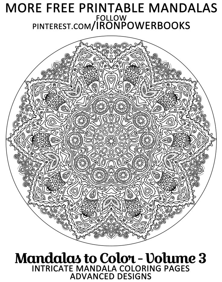 FREE printable Mandalas, follow @ironpowerbooks or Order your copy at http://www.amazon.com/Mandalas-Color-Intricate-Coloring-Advanced/dp/1495449017 Copyright © 2014 IRONPOWER PUBLISHING: