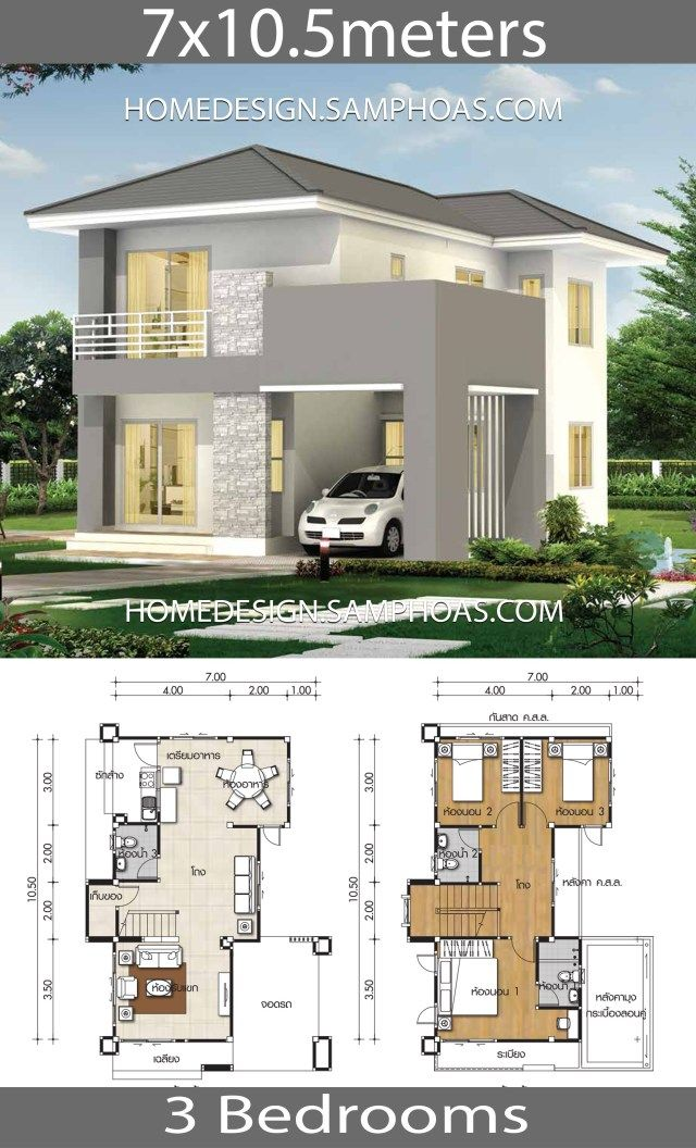 Small House Plans 7x10 5m With 3 Bedrooms Home Ideassearch Small House Design Architectural House Plans House Plans Small beautiful house with plan